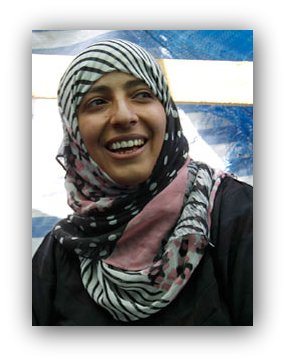 Tawakul Karman, photo via Nobel Prize Website