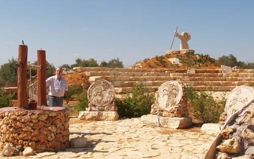 bible gardens samaria-12tribes
