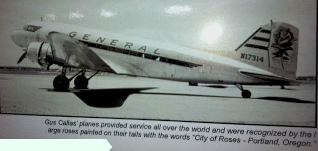 General Airways Funds Scholarship