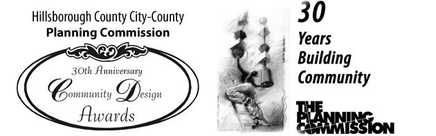 30th Annual Community Design Awards logo block image