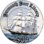YPL Logo