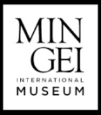 The Mingei International Museum
