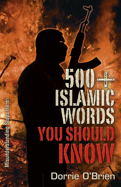 500+ Islamic Words