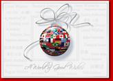 b2b holiday card