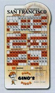 Baseball schedule magnet