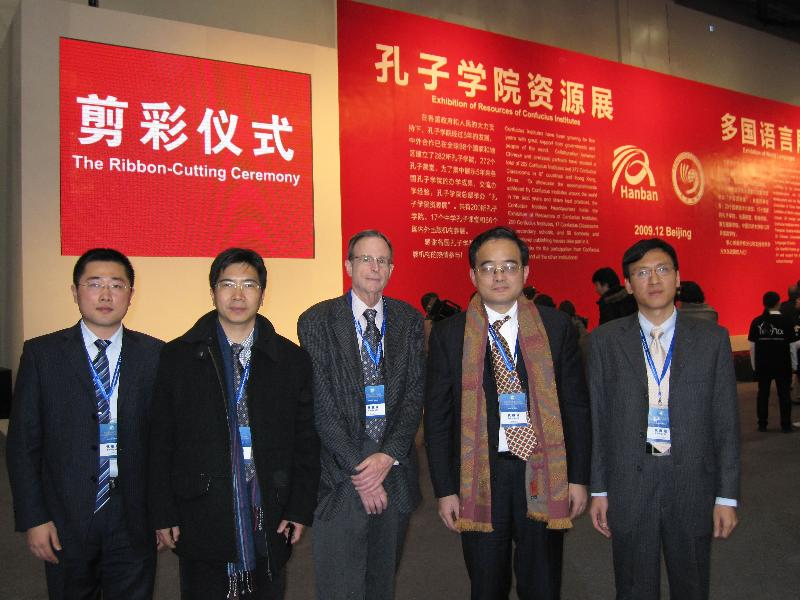 Mr. James Miao, Dr. Hu Zhen, Dr. Michael Heiberger, Prof. Chen Xiaoming and Dr. Ding Li