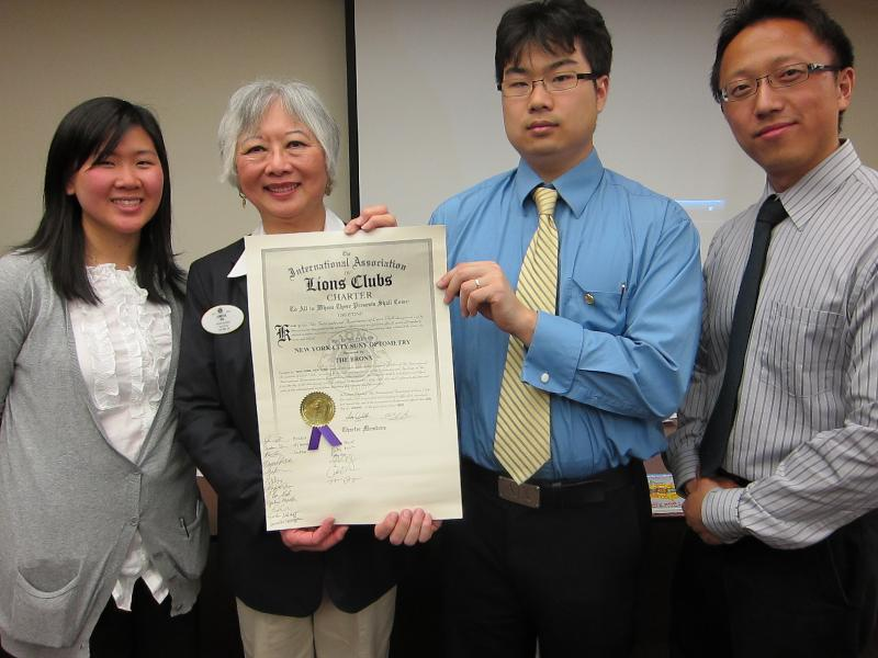 SUNY Lions Club Receives Charter