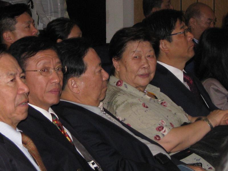 Attendees at 2010 Opening of Confucius Institute