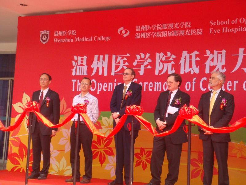 Opening of Center of Excellence in Wenzhou, China