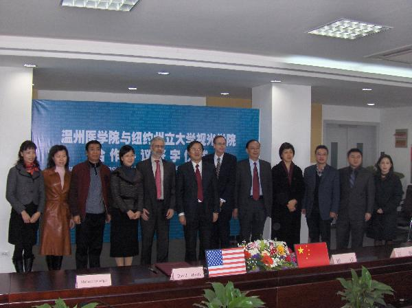 Signing Ceremony at Wenzhou Medical College