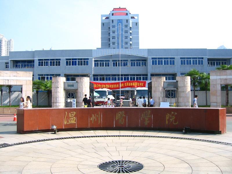Wenzhou Medical College Eye Hospital
