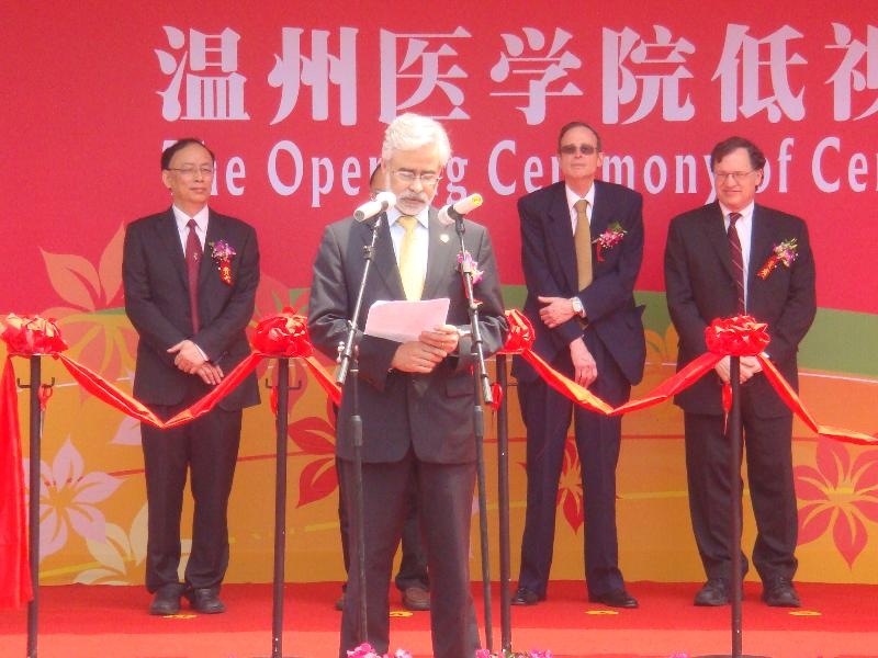 Dr. Heath speaks at opening ceremony