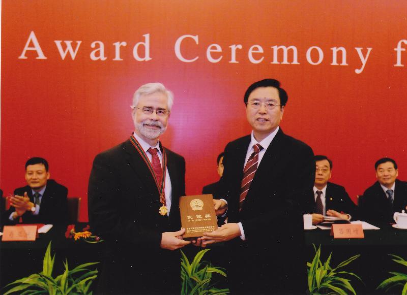 President Heath and Vice-Premier Zhang Dejiang