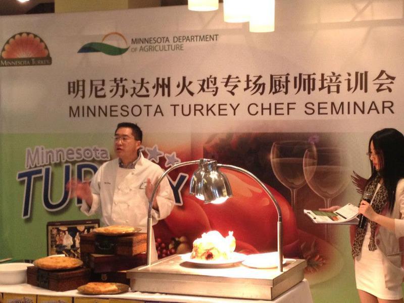 China - chef demo 2013