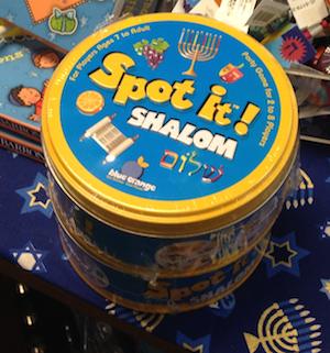 Spot it Shalom