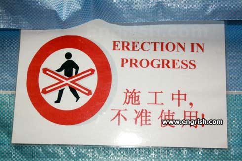 chinese_signs30