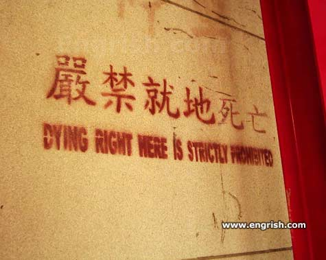chinese_signs29