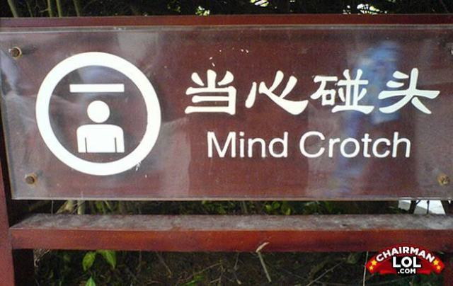 chinese signs6