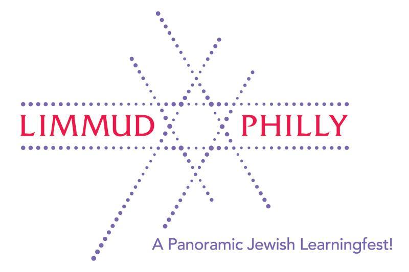 LimmudPhilly logo