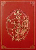 Missal3