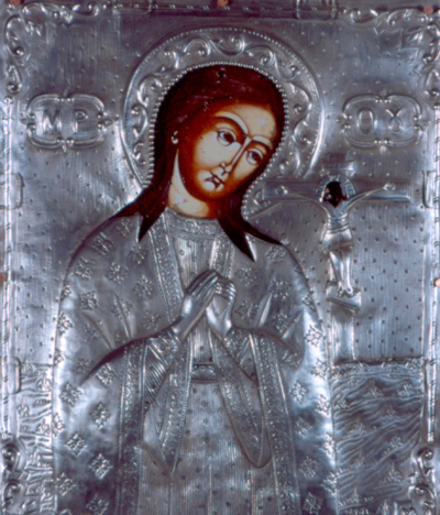 Russian Icon Silver cover
