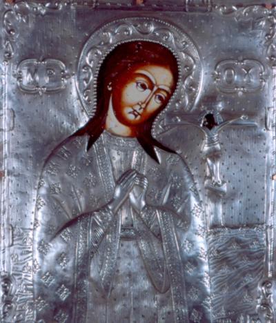 Russian Icon Silver cover