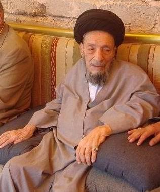 Ayatolla Hakeem