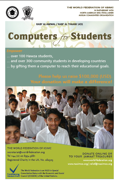 computers for students