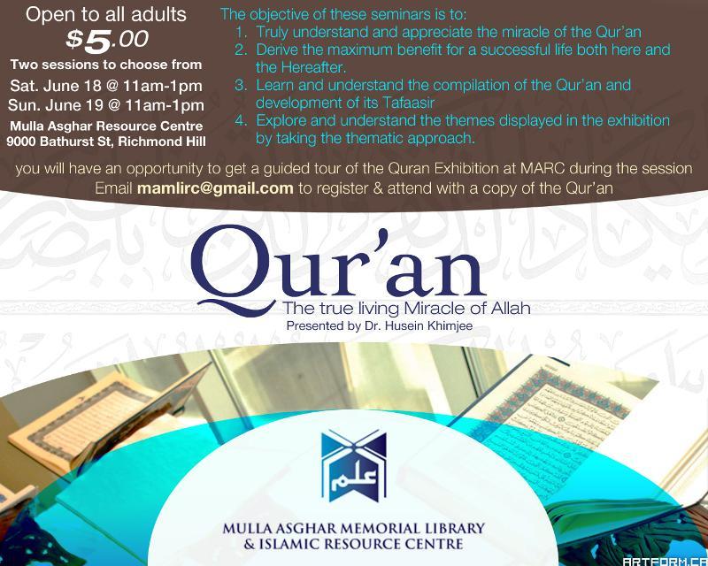 Quran_MAMRC