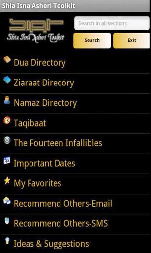 Shia Toolkit1