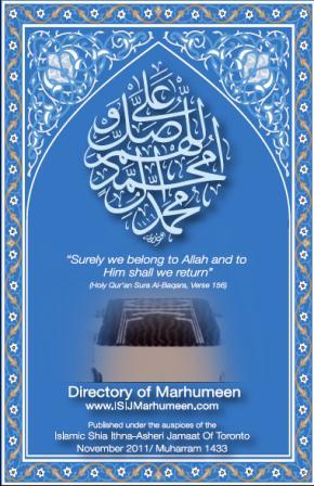 directory marhumeen