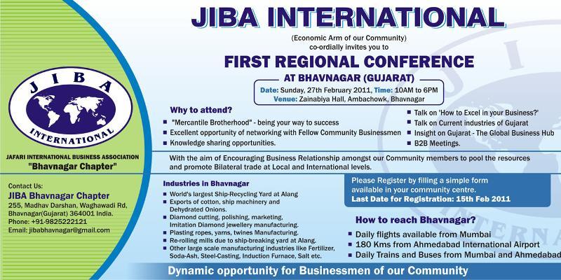 JIBA Conference