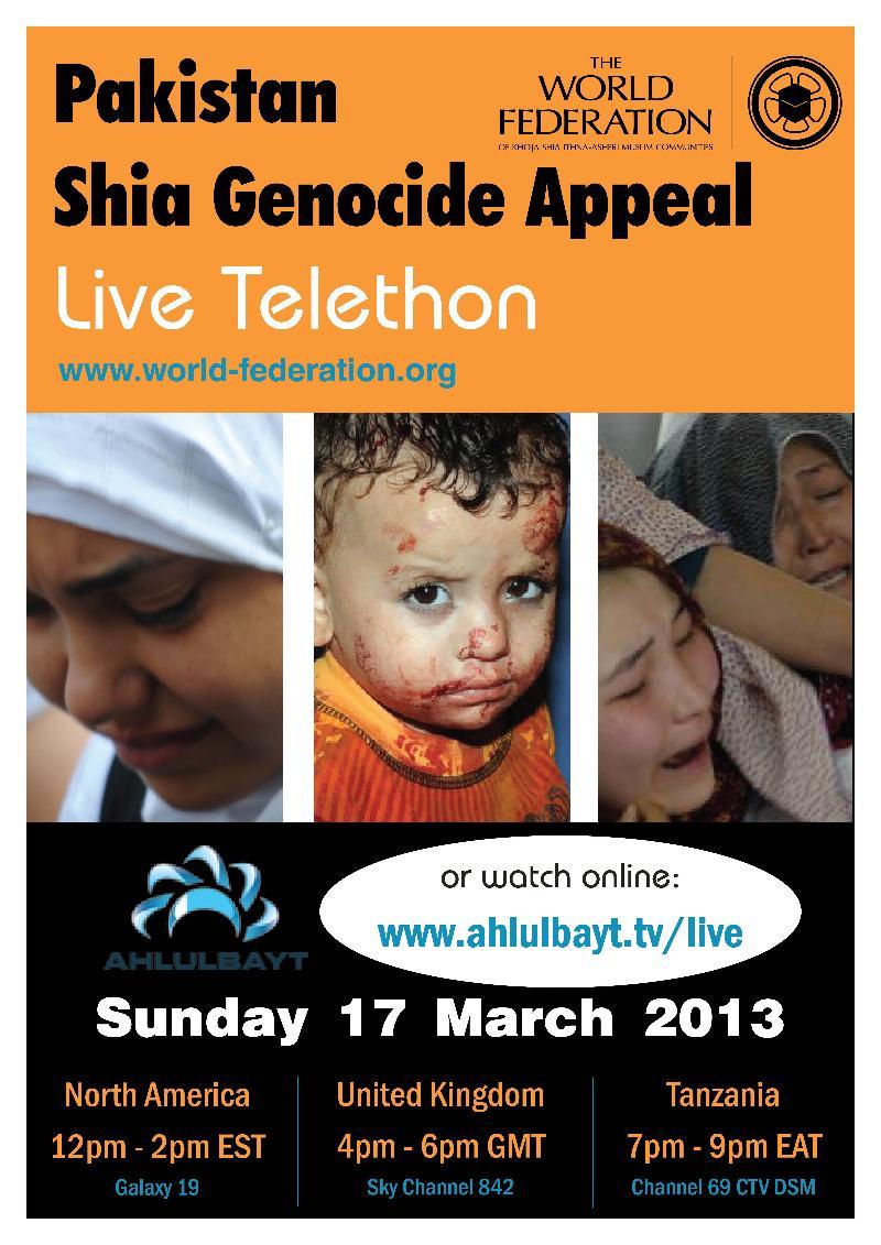 Pakistan Genocide Appeal