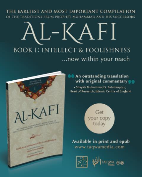Al Kafi