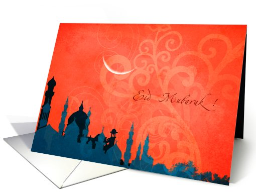 Eid mubarak when thursday august 8 2013 from 1000 am to 500 eid stopboris Choice Image