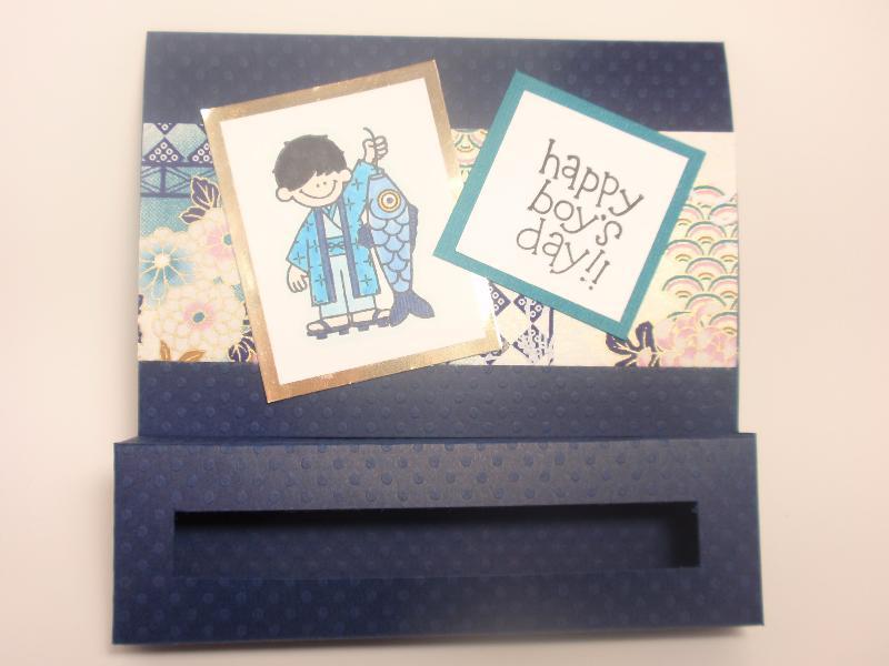Boy's day treat box card