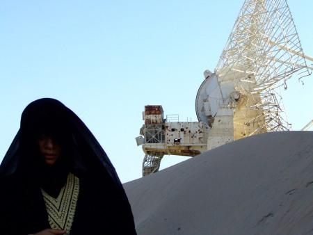 Fatima Al-Qadiri, Specter IV, 2006