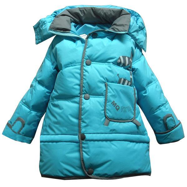Cartoon Winter Jacket But winter is just around