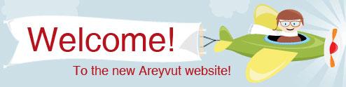 Areyvut Webpage