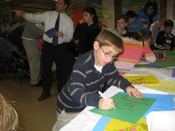 HANC - Chesed Fair