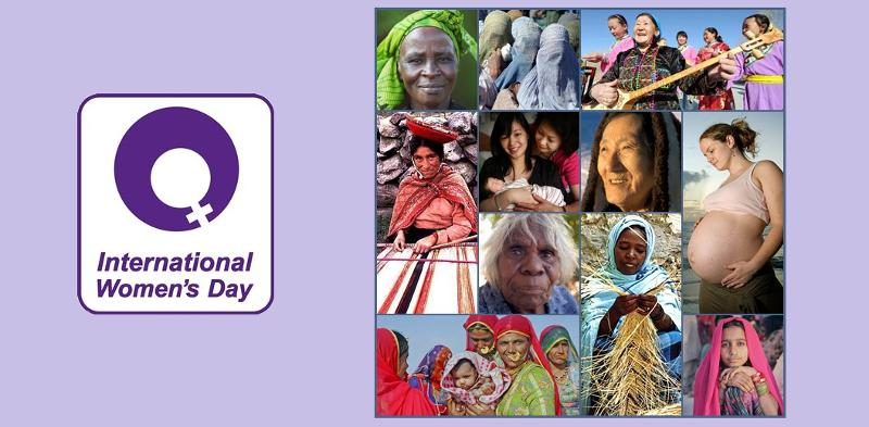 Int'l Women collage logo