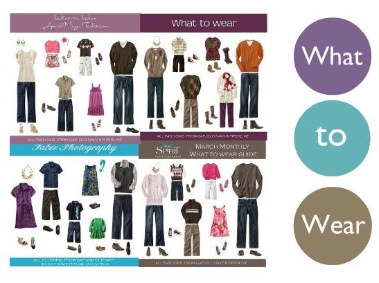 clothing options