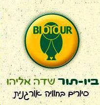 biotour
