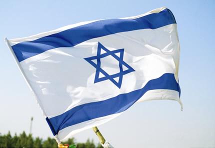 israeli flag2