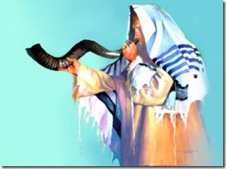 shofar 1
