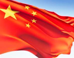 Chinese Flag 2