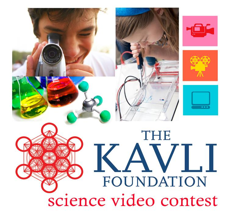 Video Contest graphic