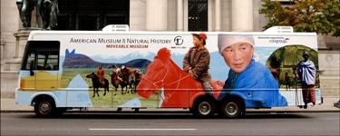 American Museum of Natural History Bus