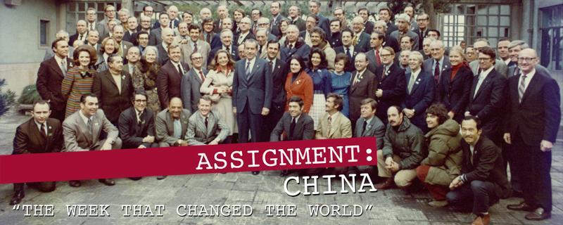 USC US-China Institute 南加州大学 美中学院 - 学术系列活动