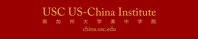 UCLA:Reflections from Hong Kong on China